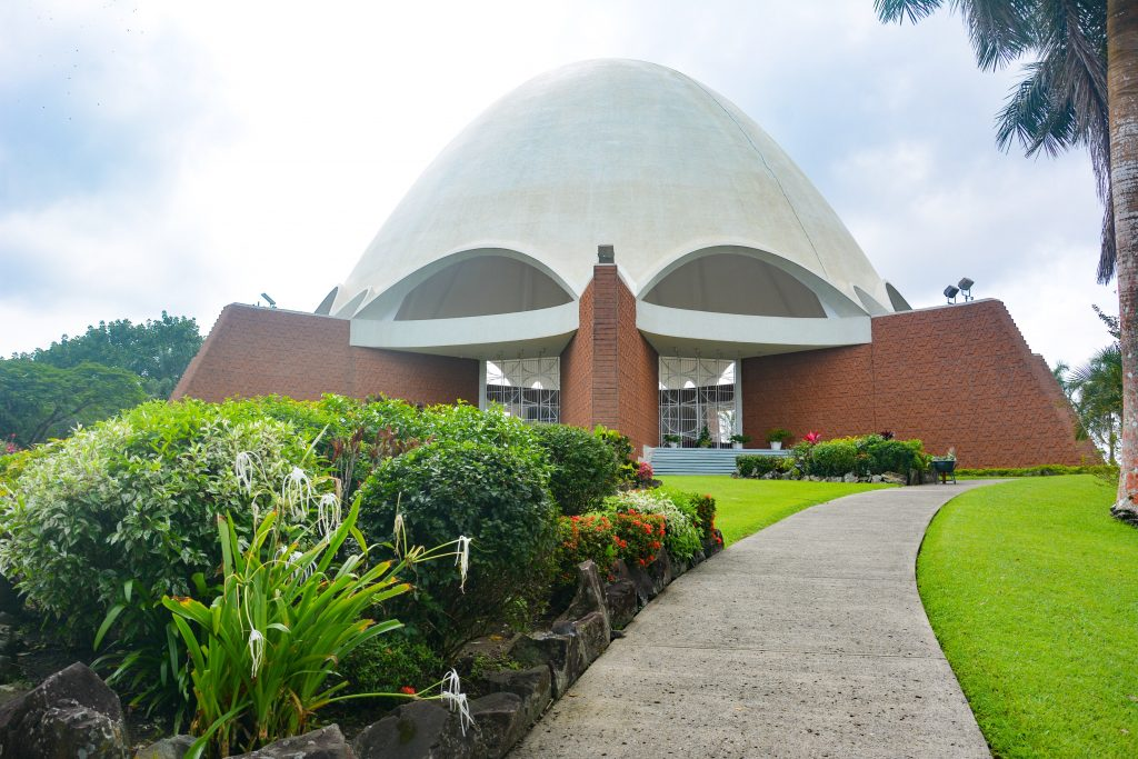 Things to do in Panama: Bahai Temple