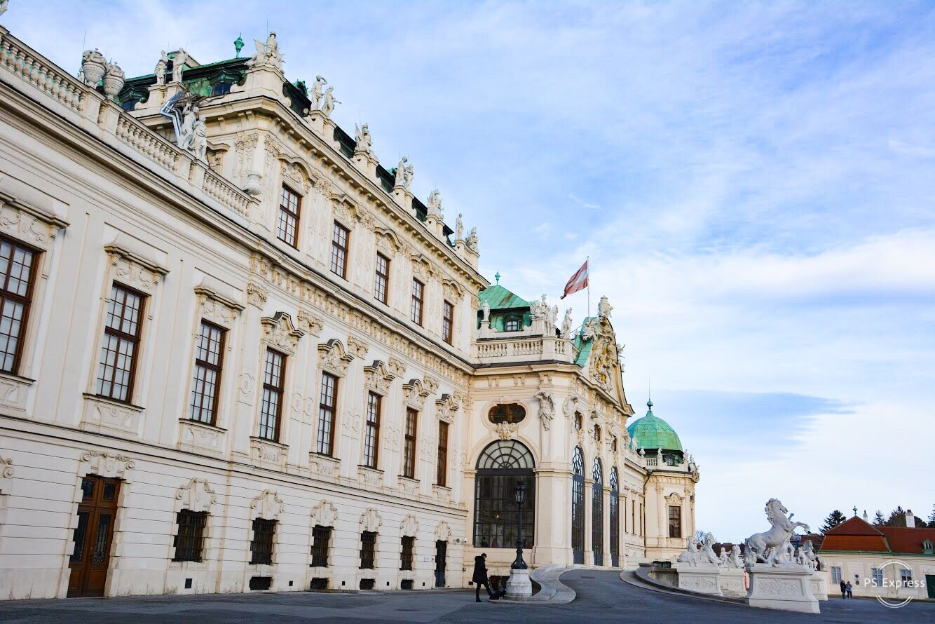 Things to do in Vienna: Belvedere Palace